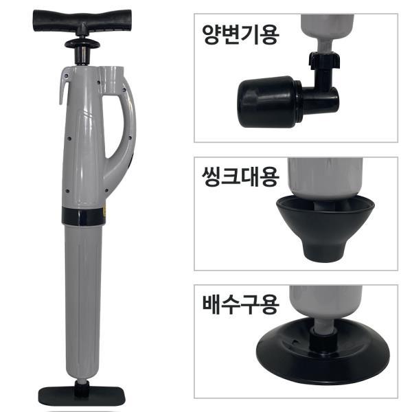 삼정 압축식 뚫어뻥(0138) 펌프 양변기 씽크대 배수구
