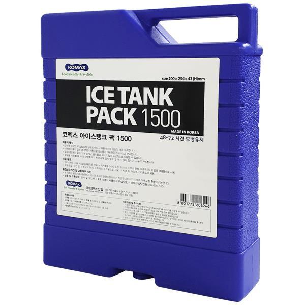 코멕스 (아이스탱크 팩 1500) 보냉팩 아이스팩 얼음팩