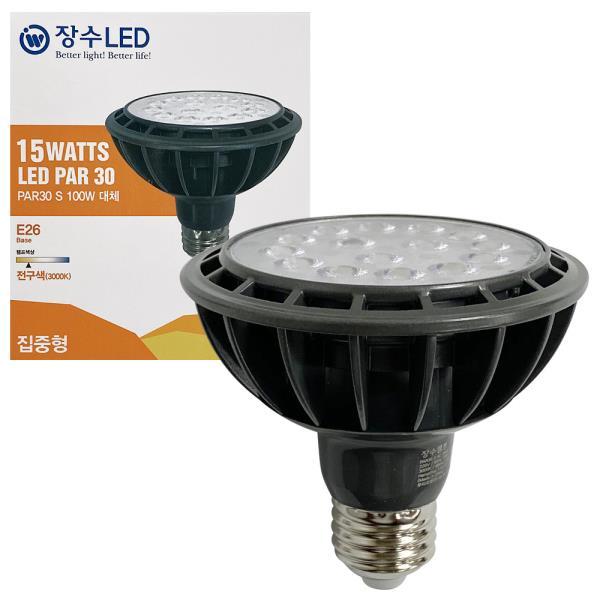 장수LED램프 장수 15W LED PAR30 집중형 선택 26베이스 LED램프