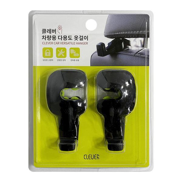 티엔알 클레버 차량용 다용도 옷걸이2p (TNR451) 헹거