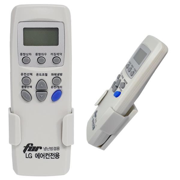 넥스템 LG 에어컨 리모컨 냉난방기 겸용(PT-03LAH)