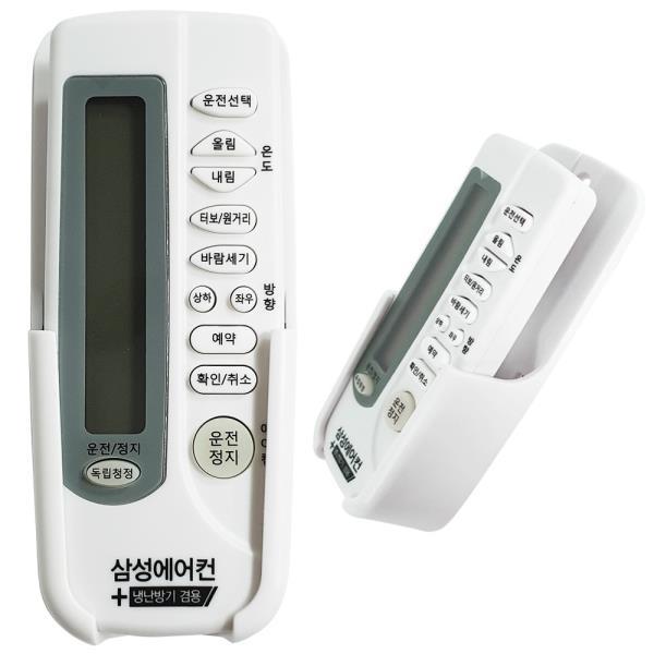 삼성에어컨리모컨 넥스템 삼성 에어컨 리모컨 냉난방기 겸용 PT 03SAH