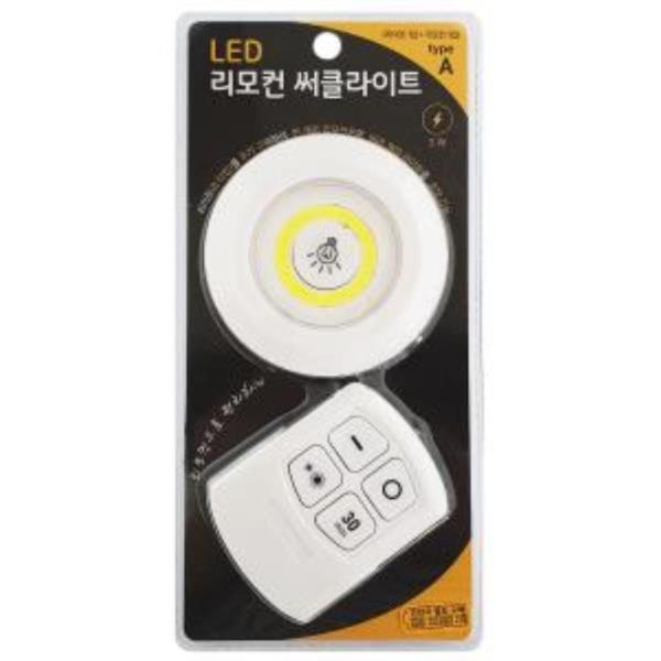 LED조명 f리빙 LED 리모컨 써클라이트 A TL ML003 부착 조명