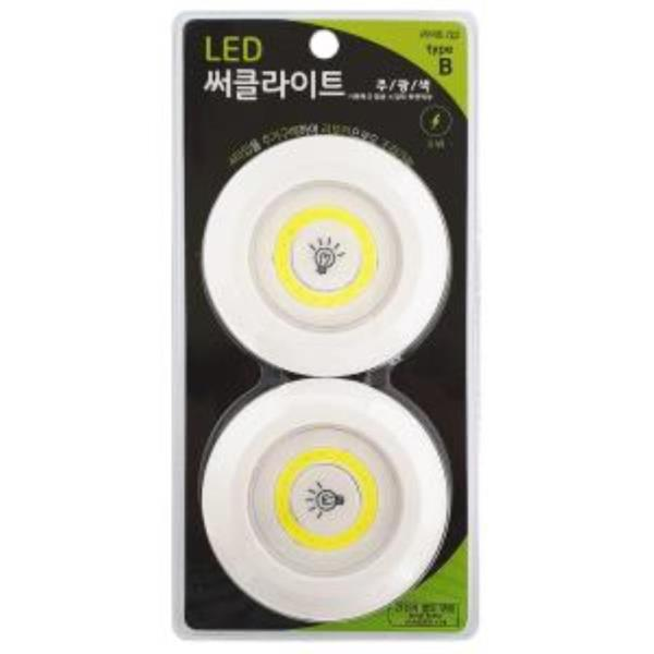 LED조명 f리빙 LED 써클라이트 B TL ML004 부착 조명 무드등