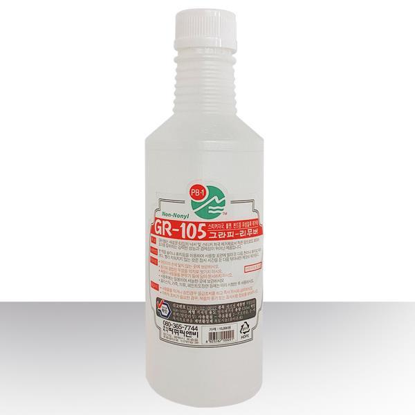 그라피 리무버630ml (GR-105) 스티커 유성얼룩제거제