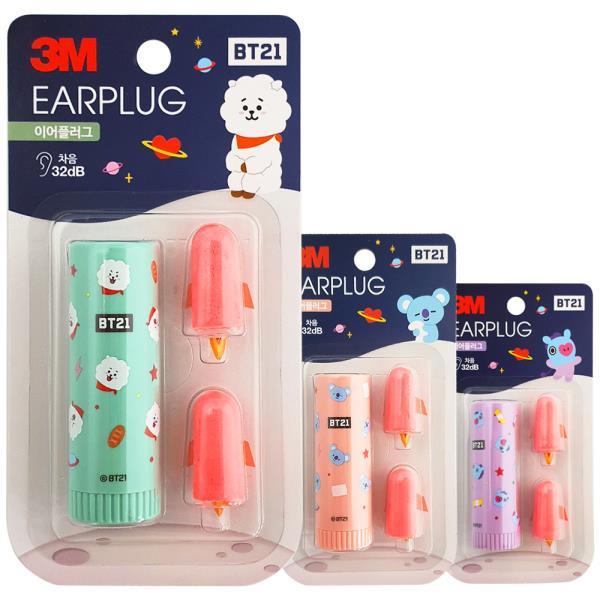 3M BT21 이어플러그(선택) 소음방지 귀마개 케이스