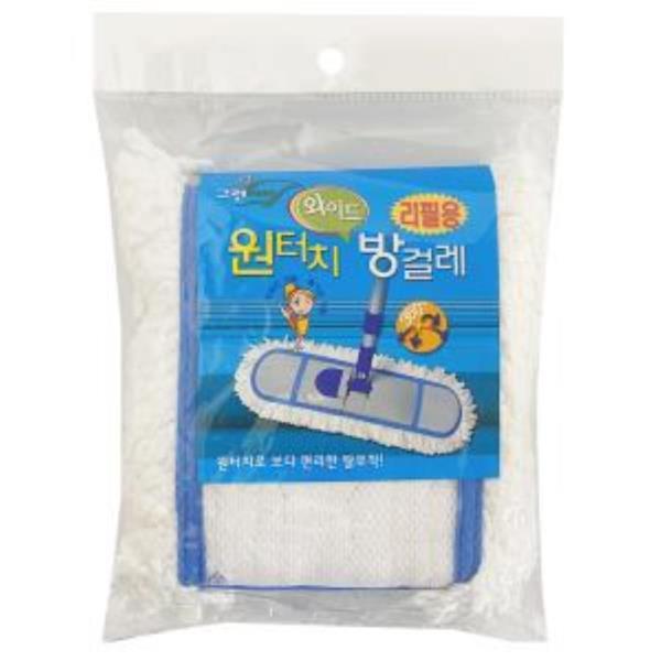 비젼 원터치 와이드 방걸레1p (리필용 9602) 초극세사