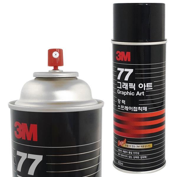 3M 77 그래픽아트 강력 스프레이 접착제(455ml) 고정