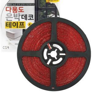 f씨에스알 다용도 은박 데코 테이프 (8mmX6M) 틈막이