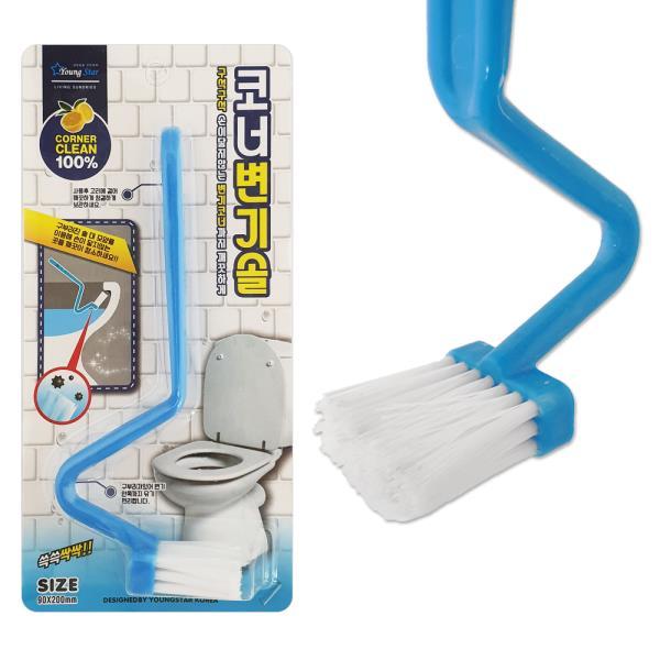 영스타 코너 변기솔 (90x200mm) 욕실 변기청소 청소솔