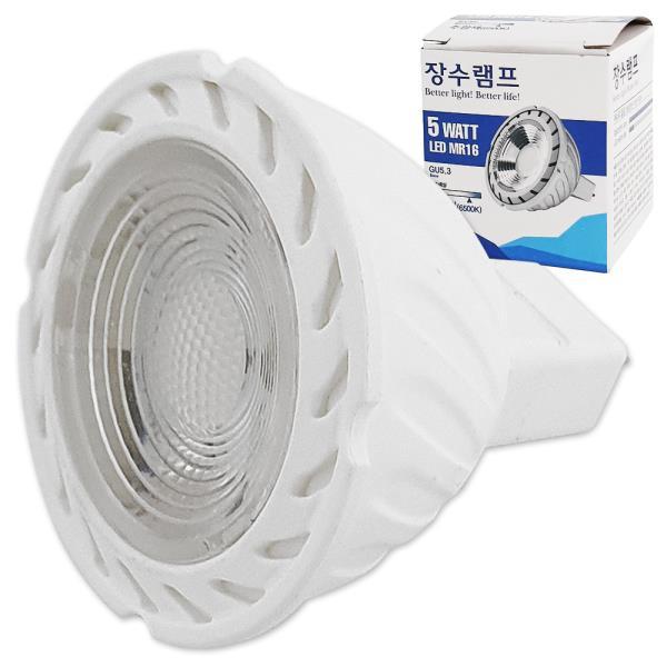 장수 컨버터 외장형 LED램프 (MR16 5W 주광색) 3270