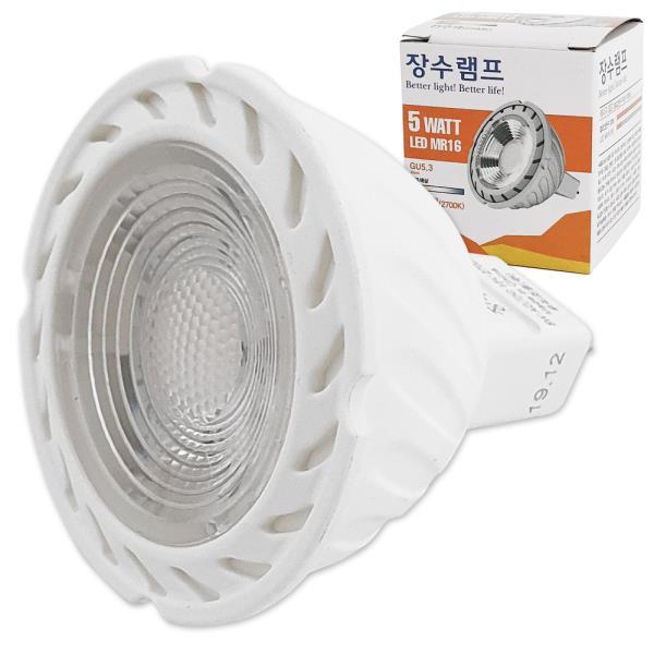 장수 컨버터 외장형 LED램프 (MR16 5W 전구색) 3256