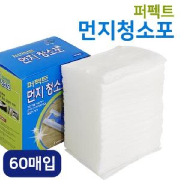 비젼 퍼펙트 먼지청소포 60매 리필 정전기 부직포청소