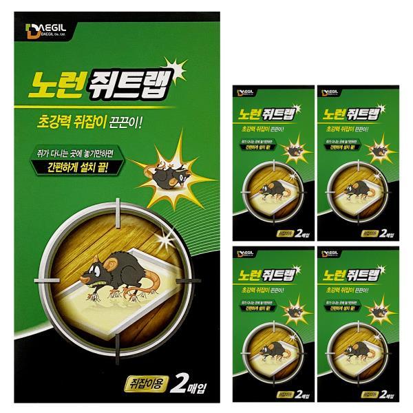 대길 노런(쥐트랩 2매) x(5개) 쥐끈끈이 쥐덫 쥐잡이