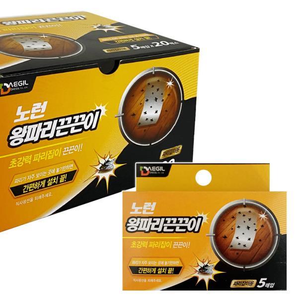 대길 노런(왕파리끈끈이 5매) x(20개)파리테이프 트랩