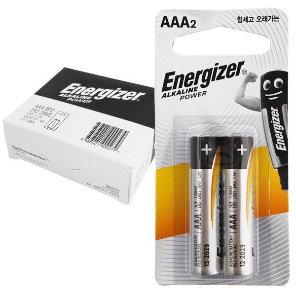 알카라인건전지 에너자이저 알카라인 AAA 건전지 2p x1박스 20개