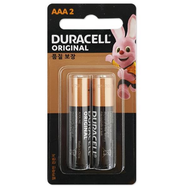 일회용전지 듀라셀 오리지널 AAA 건전지 2p 알카라인 1.5V