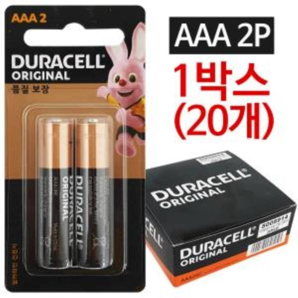 알카라인건전지 듀라셀 오리지널 AAA 건전지 2p x1박스 20개 1.5V