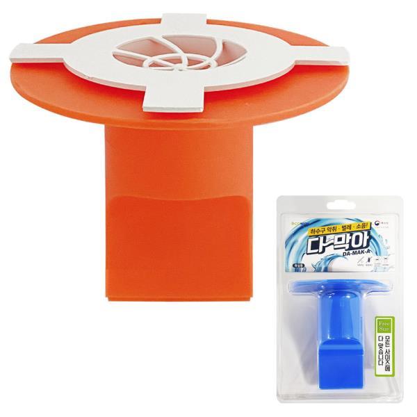 에코웨이 다막아(욕실용) 배수구캡 하수구트랩 화장실