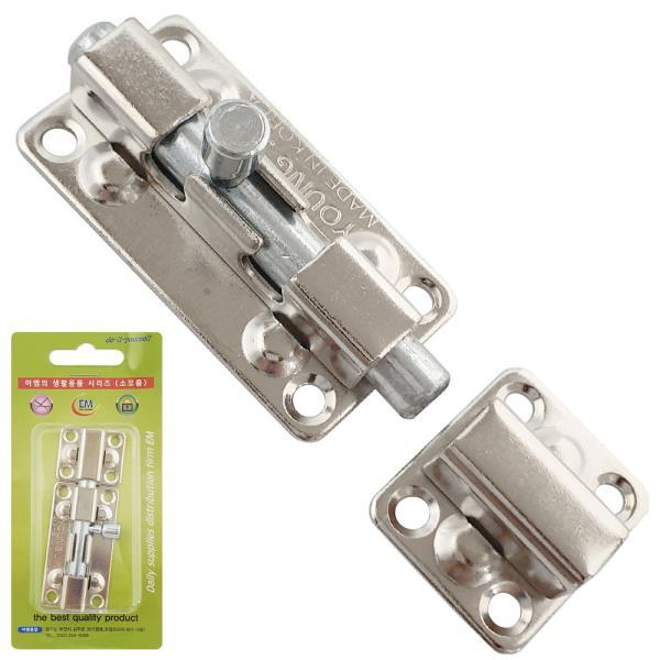 이엠 K오도시 (0669) 잠금 꽂이쇠 걸고리 여닫이걸쇠