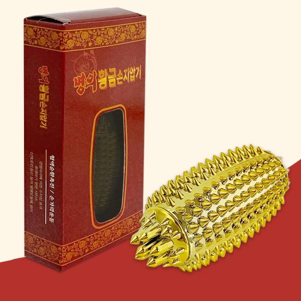 황금 손지압기(박스) 마사지볼 지압봉 수지침 휴대용