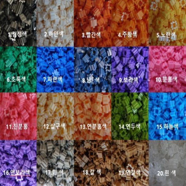 끼움블록/디폼블럭- 색상별 500개입
