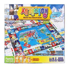 세계여행보드게임 여행보드게임 가족게임
