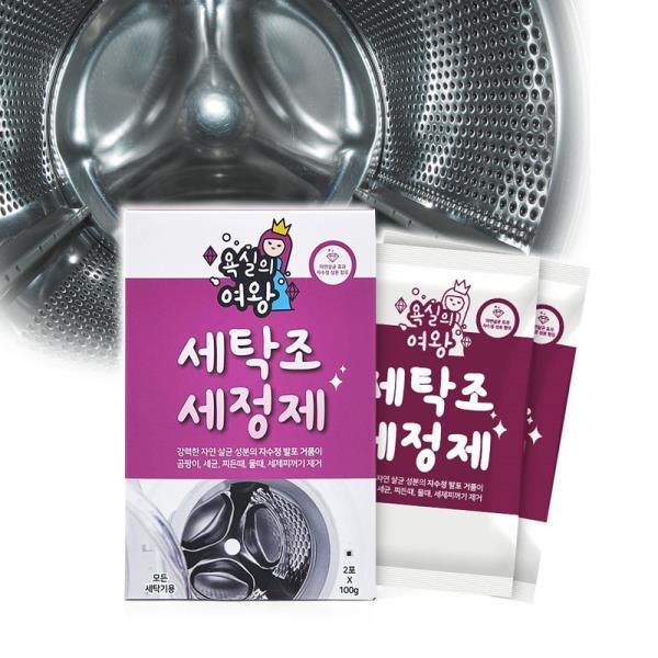 오염된 세탁기통 드럼 세탁조 클리너 세정제 100g 2P