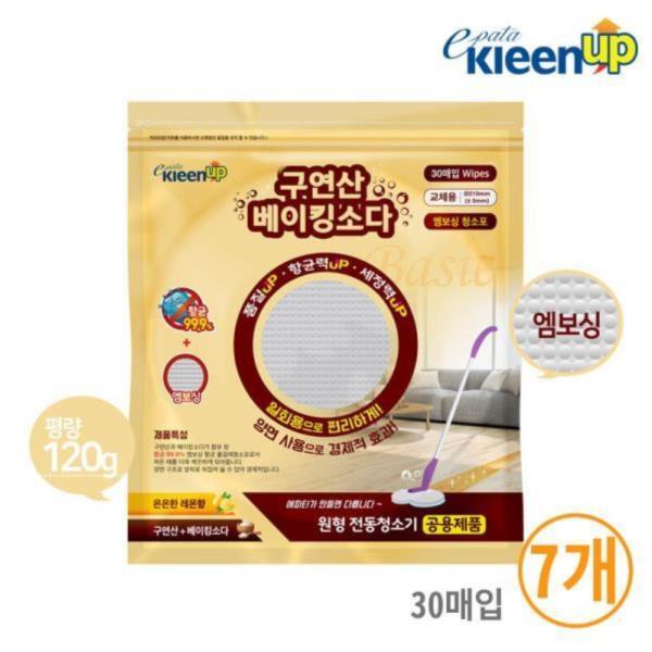 원형청소기 청소포 베이킹소다 리필걸레 30매입 7개