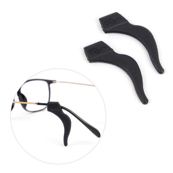 2P 실리콘 안경귀걸이