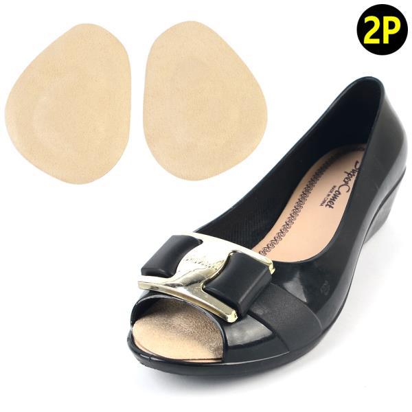 2P 여성용 구두 쿠션