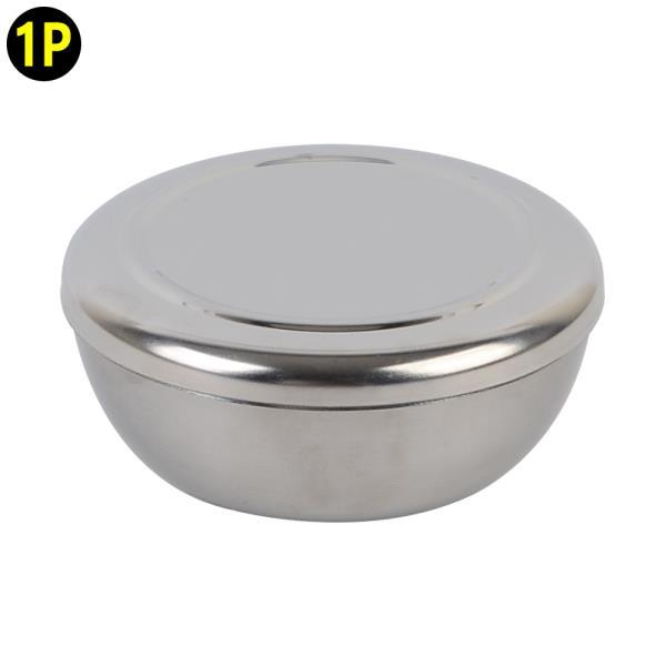 스텐공기/합식기
