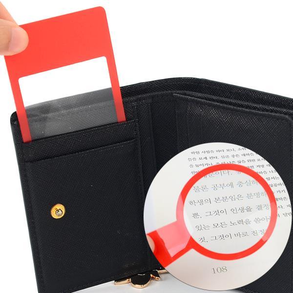 휴대용 카드형 슬림 돋보기 1P