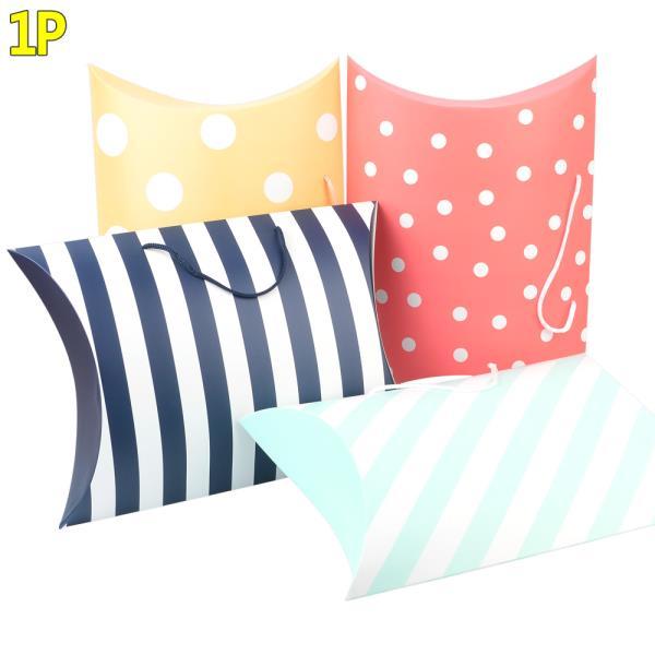 접이식 베개모양 선물가방