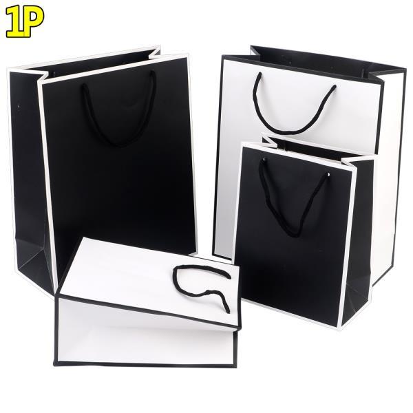 심플 투톤 블랙화이트 쇼핑백