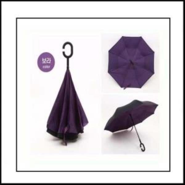 가꾸로우산 골프 등산우산 스마트우산