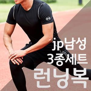 jp남성3종런닝복세트 런닝복 운동복